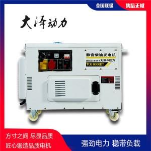 小型车载静音15千瓦柴油发电机