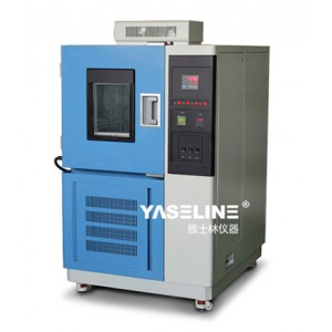高低温试验箱有什么好的品牌可以推荐吗?