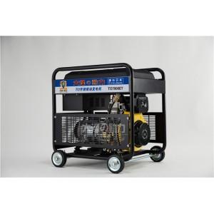 移动式7kw开架柴油发电机组