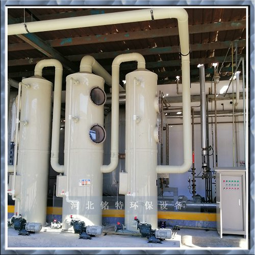 BLF型PP氮氧化物废气高效净化装置-- 河北铭特环保设备科技有限公司