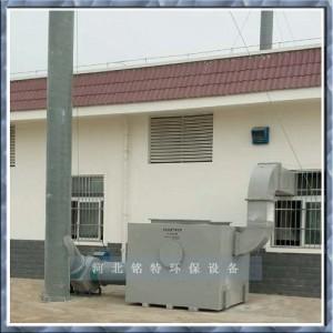 活性炭除臭设备  活性炭吸附装置