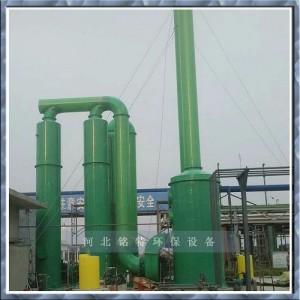 氨氮吸收塔  氨氮污水处理设备