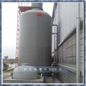玻璃钢酸雾吸收塔 废气处理塔 酸雾净化塔