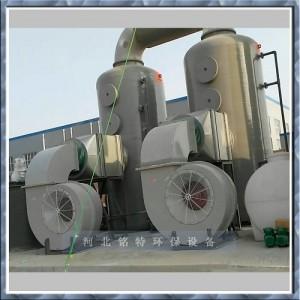 循环闭环式氨氮吹脱系统  氨氮吸收塔