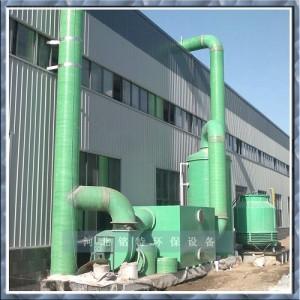 活性炭吸附塔  有机废气处理塔