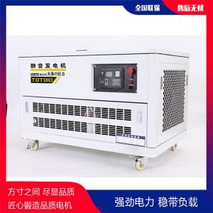 四缸60千瓦静音汽油发电机组厂家