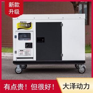 大泽勭力40kw静音柴油发电机组参数