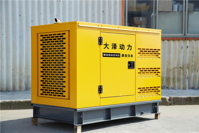 工地施工静音75kw柴油 发电机组-- 上海豹罗实业有限公司