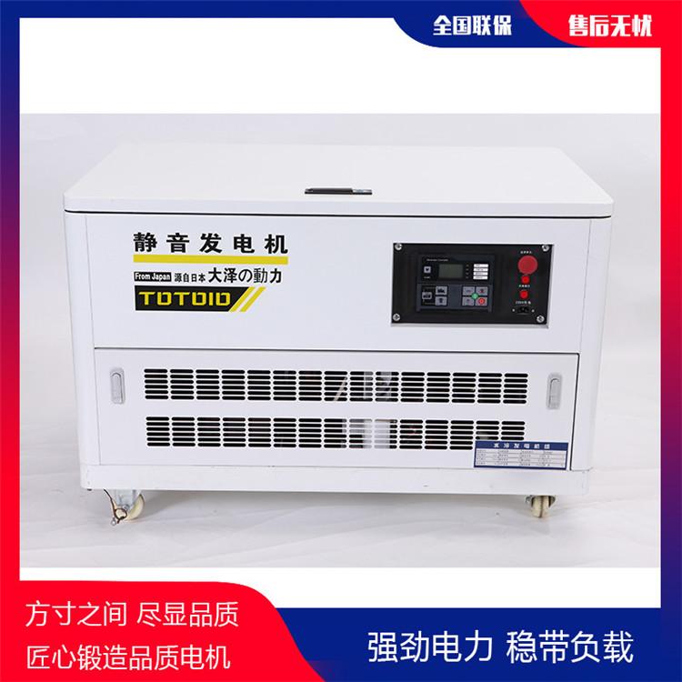 大泽动力40kw汽油发电机部队用-- 上海豹罗实业有限公司