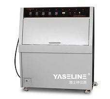 紫外老化试验箱排名前十品牌 挑战多面评测-- 北京雅士林试验设备有限公司