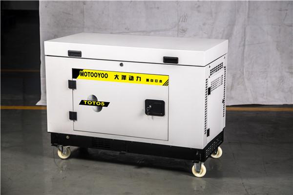 电启动静音7千瓦汽油发电机组-- 上海豹罗实业有限公司