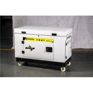 电启动静音7千瓦汽油发电机组