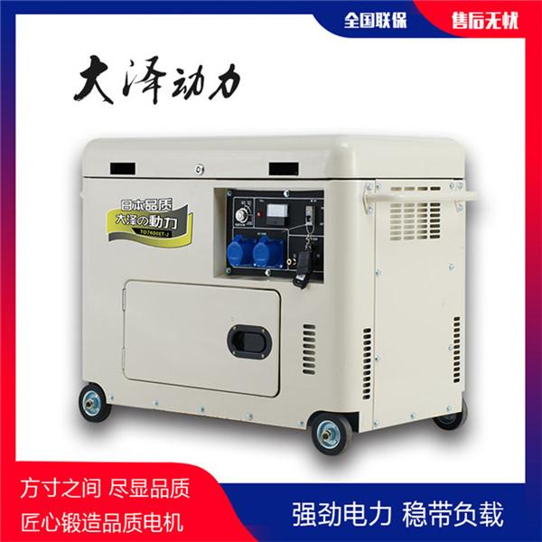 静音10kw车载柴油发电机永磁-- 上海豹罗实业有限公司