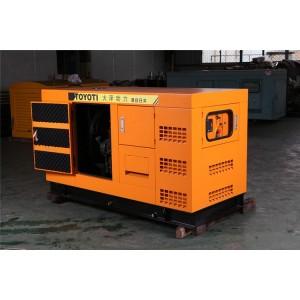 机房用静音40kw柴油发电机价格