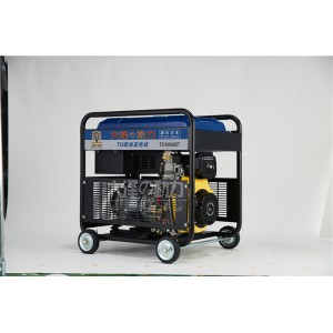 大泽12kw双缸开架式柴油发电机组
