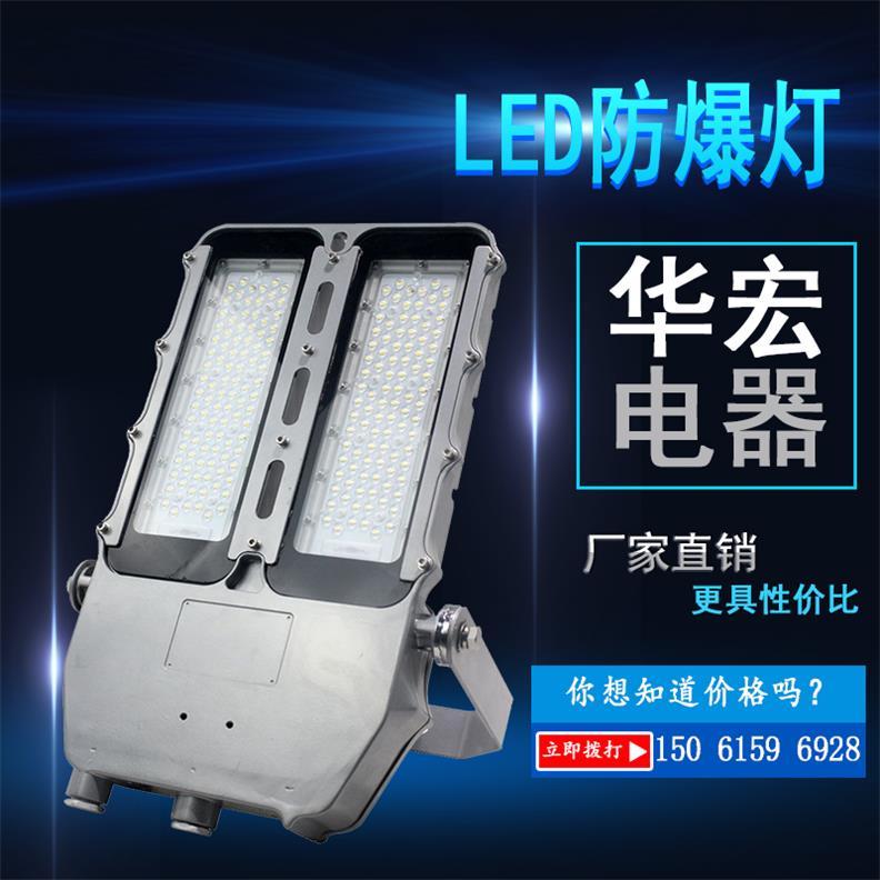 NFC9115 多功能 光源寿命长LED泛光灯-- 宜兴市华宏电器制造有限公司销售部
