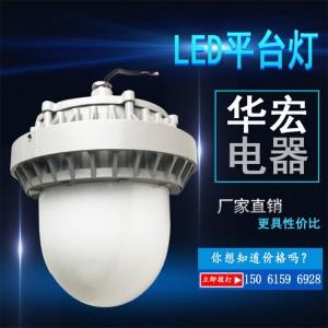 NFC9186 LED平台灯 应急照明灯塔制造商,供应商