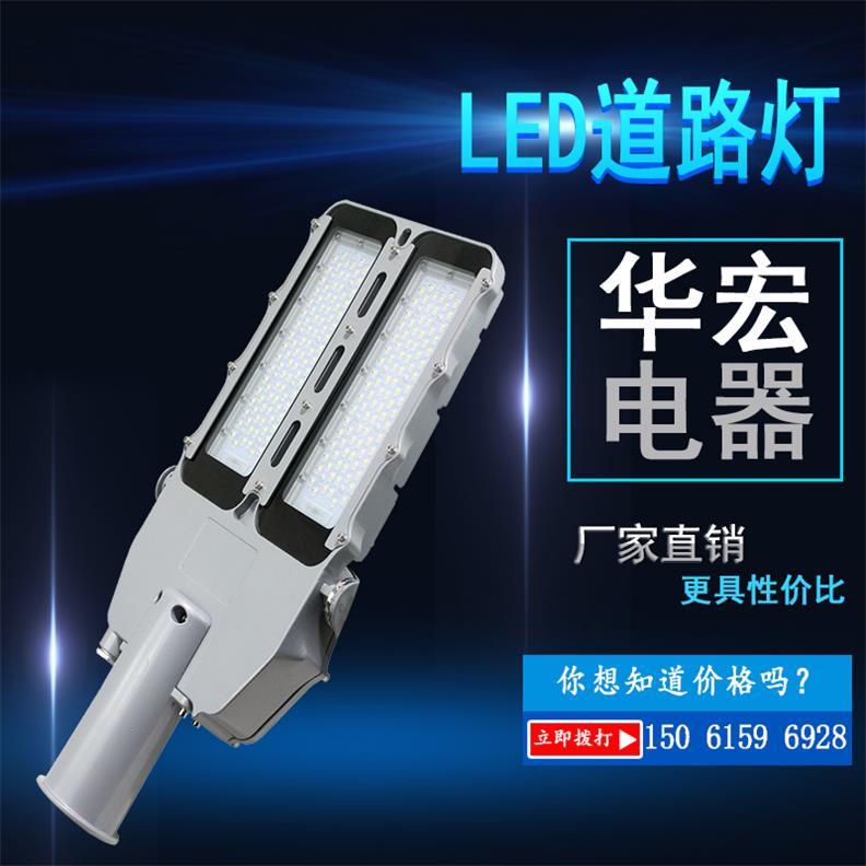 NLC9615 临时照明应急可移动LED道路灯-- 宜兴市华宏电器制造有限公司销售部