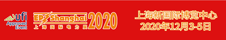 千呼万唤!12月上海EP电力展 即将举行 电力行业年度盛事 五大看点抢先看 错过等一年