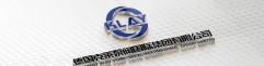德国克莱泵阀国际集团有限公司