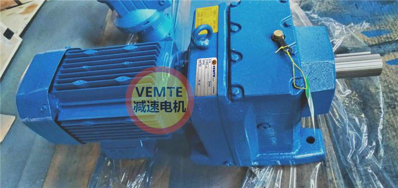 R87RF57Y90M4减速器电机直联生产厂家