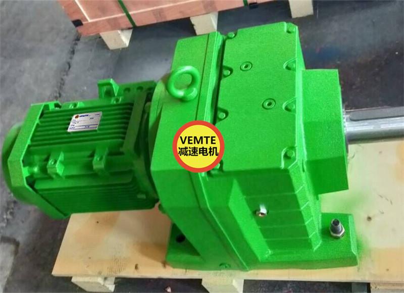 环保机械R47RF37Y71M4同轴齿轮减速机电机一体-- 梅州中天环保有限公司