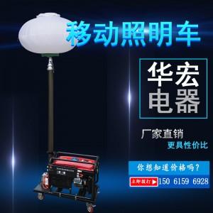 移动升降式球形照明车顶移动月球灯