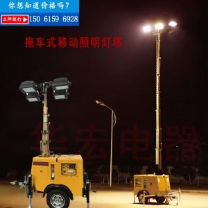 户外大型应急照明设备移动照明灯塔
