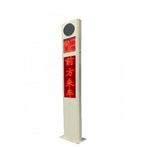 瓦房店太阳能汇车预警系统 来车预警系统价格