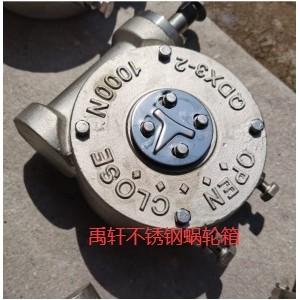 QDX3-3不锈钢涡轮头,蝶阀蜗轮驱动头,304不锈钢执行器