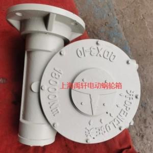 QDX3-D10蝶阀电动涡轮箱,DN1400电动蝶阀涡轮头